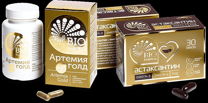 Artemia Gold