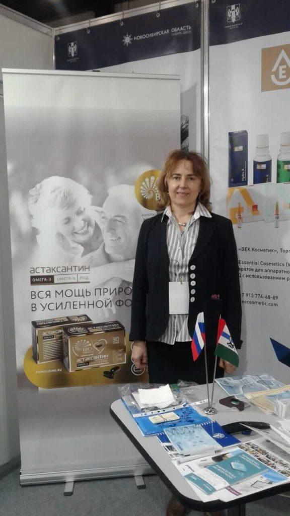 международный форум и выставка фармацевтики и биотехнологий IPhEB 2019, БИО Билдинг1